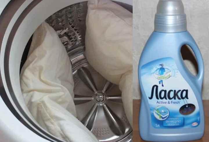 постирать в стиральной машине