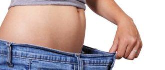 самый простой способ уменьшить джинсы