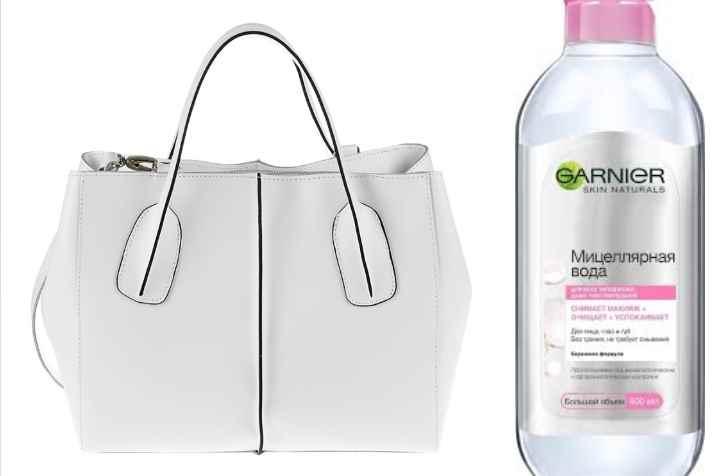 Белая сумка и мицеллы