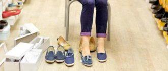 Самое важное, чтоб такая обувь не пролежала в шкафу без дела, а, чтобы этого избежать можно разносить новую обувь дома!