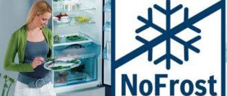 если у вас произошел сбой в работе вашего холодильника