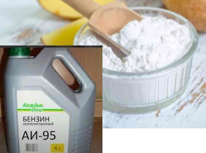 Ингредиенты смешивают до сметанообразного состояния