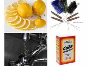 - соду или лимонную кислоту;