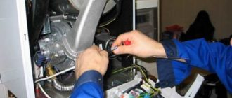 - возникшая протечка в трубопроводной системе;