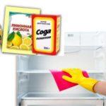 - с помощью губки обработайте холодильник изнутри.