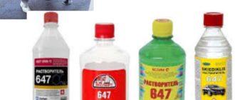перед тем как использовать профессиональные химические средства, необходимо позаботиться о защите слизистых и кожи рук