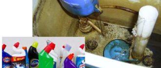 Чистящее средство, имеющее щадящий состав, без едких химикатов. Удаляет несложные загрязнения со всех видов поверхностей.