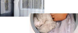 - определяем режим стирки, согласно составу ткани или информации на ярлыке;