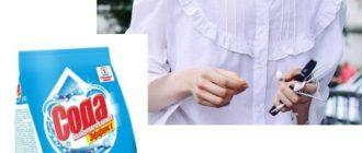 Выбирая, чем можно отбелить белую рубашку, не думаем о марганцовке