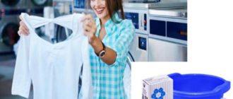 Шелк можно отбеливать с помощью кислородных и оптических пятновыводителей. Кипятить шелк нельзя.