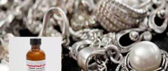 - запрещено использовать оба средства для очистки изделий с драгоценными камнями.