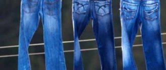 джинсы сушим на веревках