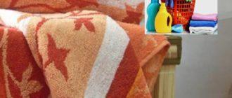 Этот способ считается самым эффективным. Замачивают обычно полотенце на ночь, используя разные рецепты приготовления растворов.