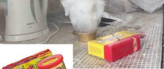 Гексахлоран - токсин, имеющий в своем составе хлор