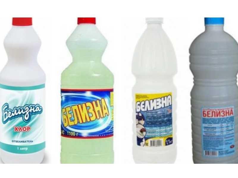 Не допустимо замораживание препарата «Белизна», поскольку при этом он полностью теряет свои свойства.