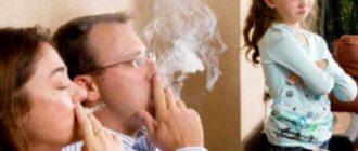 Бывает, что человек бросил курить, но запах остаётся с ним и его вещами ещё надолго.