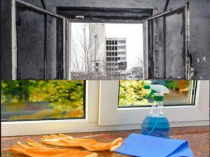 Чем отмыть сажу и копоть с пластиковых окон