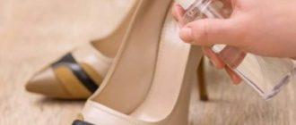 - имеет отличия от привычной обуви (к примеру, если вы решили купить обувь на каблуке, а до этого долгое время носили туфли на плоской подошве);