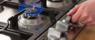 Газовые плиты раньше были снабжены общей системой газ-контроля