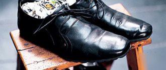 Пока обувь будет на ногах, она примет форму стопы