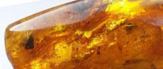 Не допускать резкого изменения температуры воздуха при хранении янтаря.