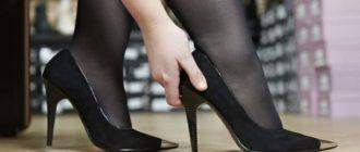 После того, как ногам станет посвободнее, обувь нужно снять и протереть