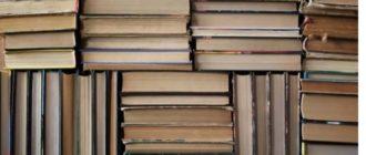 провести сортировку книг по тому принципу, как они будут расставлены на полке, например, по цвету, размеру или алфавиту.