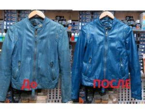 Перед тем, как начинать обработку, нужно очистить куртку от грязи и пыли.