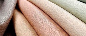 При соприкосновении с телом кожзам может провоцировать аллергические. Экокожа - нет.