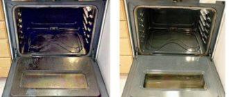 Через обозначенное время нужно соскоблить жир не металлической лопаткой