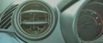 Причины, по которым следует чистить дефлектор в салоне автомобиля