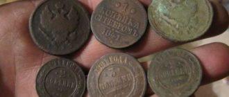 Монеты выпуска 1991 года