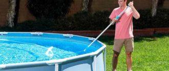 методы позволяют отмыть стенки и дно бассейна