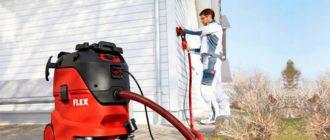 - для проведения уборки в салонах машин (в автохозяйствах);