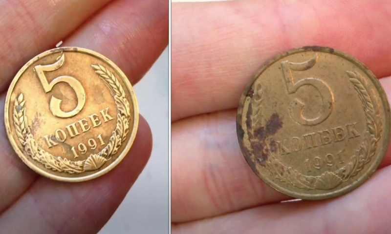Монеты выпуска 1961 года