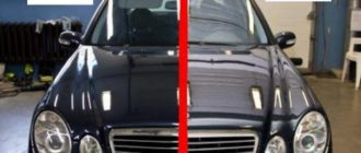Практически все автовладельцы хотят привести кузов своего авто в идеальное состояние